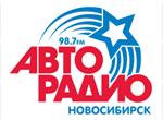 Реклама на Авторадио реклама на радио реклама на радиостанциях реклама на радиостанции