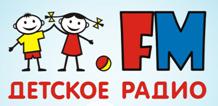 Реклама на детском радио реклама на радио реклама на радиостанциях реклама на радиостанции