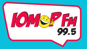 Реклама на Юмор-ФМ реклама на радио реклама на радиостанциях реклама на радиостанции