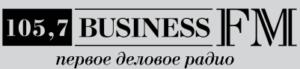 Реклама на бизнес-фм реклама на радио реклама на радиостанциях реклама на радиостанции