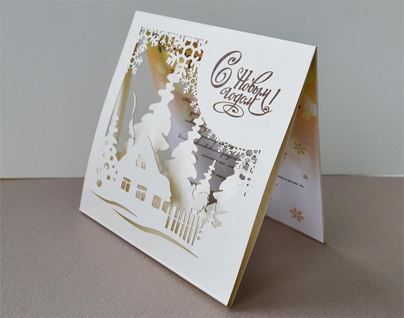 Константа открытки