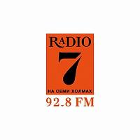 Реклама на радио 7 семь. Радио семь на семи холмах реклама на радио реклама на радиостанциях реклама на радиостанции