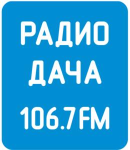 Реклама на радио дача реклама на радио реклама на радиостанциях реклама на радиостанции