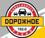 Реклама на дорожном радио реклама на радио реклама на радиостанциях реклама на радиостанции