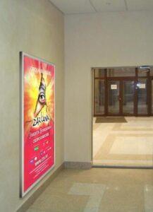 Реклама в Бизнес Центрах Реклама в БЦ Реклама в лифтовых холлах бизнес центров Лайтбоксы в бизнес - центрах