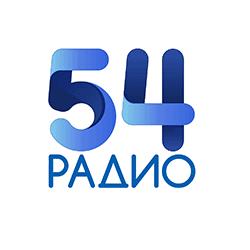 Реклама на радио 54 реклама на радио реклама на радиостанциях реклама на радиостанции