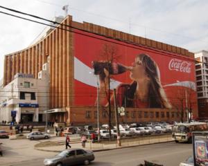 Реклама Сити формат. Малый формат. Наружная реклама для пешеходов. Наружная реклама.на щитах 3х6, реклама на призматронах, биллборды, Наружная реклама.