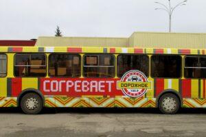 Реклама на транспорте. Внутрисалонная реклама на транспорте. Брендирование автобусов, троллейбусов, трамваев, маршрутных такси. Реклама на мониторах в транспорте. Реклама на подголовниках.