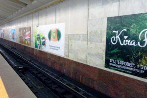 Реклама на транспорте. Внутрисалонная реклама на транспорте. Брендирование.. Метро Станции метро