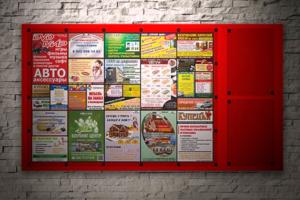 Реклама в подъездах жилых домов.