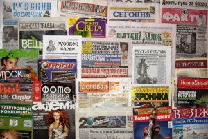 Реклама в газетах. Реклама в журналах. Реклама в прессе.